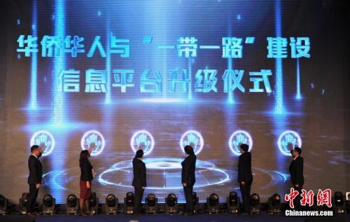第十届世界华文传媒论坛闭幕