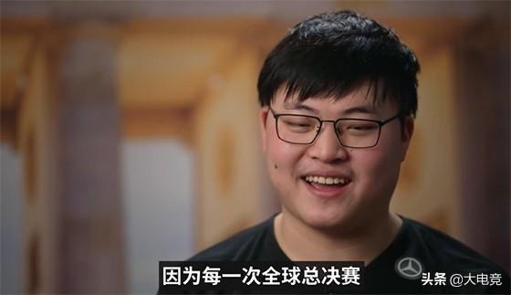 """S9小组赛第二日宣传片:Uzi""""我特别想在比赛中击败Faker"""""""
