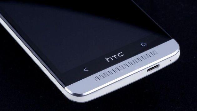 """HTC停止手机硬件创新 一代""""机皇""""就此陨落?"""