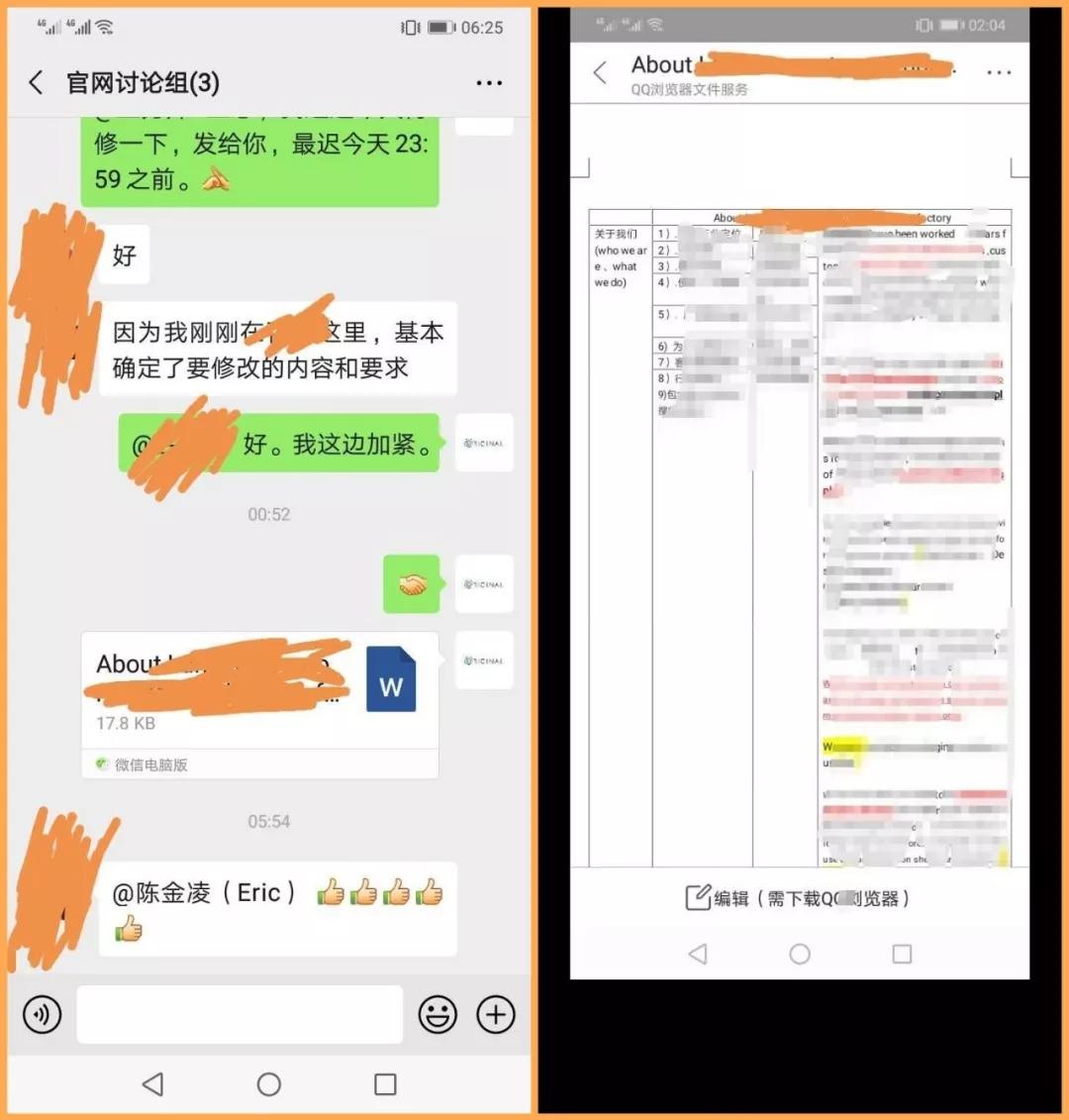 陈金凌:全球外贸独立站项目笔记(13)