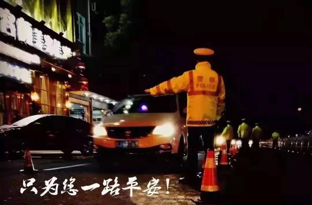 绝不姑息!一天一夜,浙江110人因同一件事被刑拘