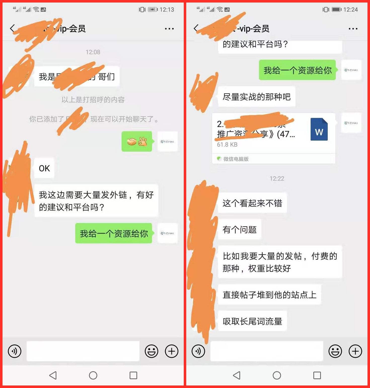 陈金凌:全球外贸独立站项目笔记(12)