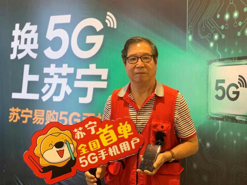 5G破晓,苏宁易购联手天猫掀起5G行业共振