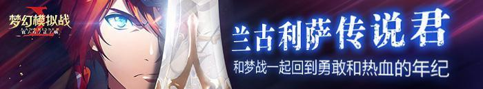 梦幻模拟战:驱散最大噩梦!蕾伽尔3c技能可同时存在20个魔力余波