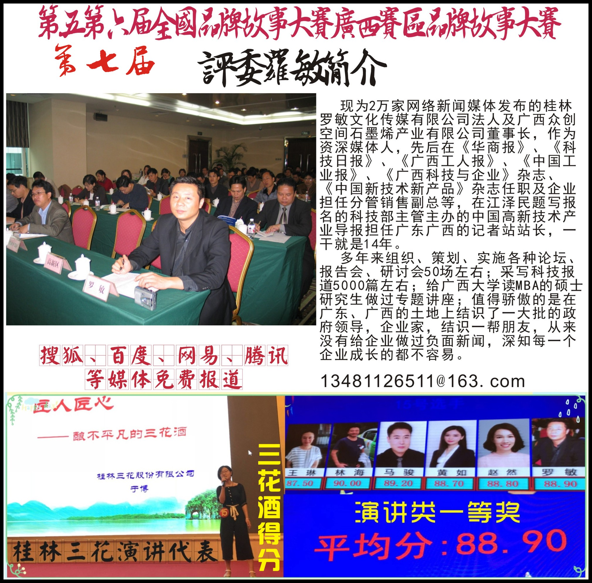 75016e459fb54edf9c384b79ca784b78 - 志社社长一行亲临感仙茶厂首页通知中国金融文化杂
