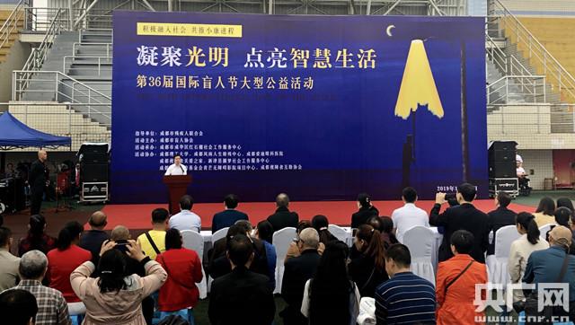 """成都举行第36届""""国际盲人节""""活动 让视障人士到影院""""看""""电影"""