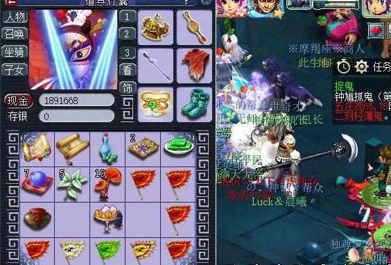 梦幻西游:跑环遇变异鲜美螃蟹,玩家怒花700万,结局太迷了!