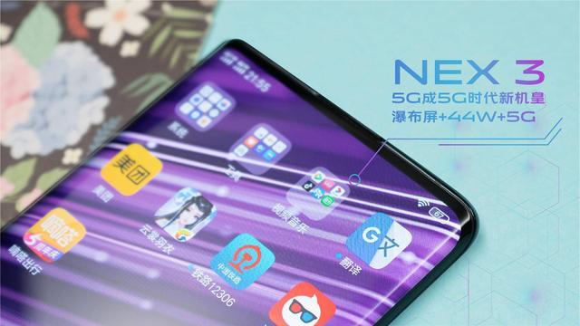原创 你还在用近万元的价格买4G手机?别看了,NEX 3 5G应有尽有