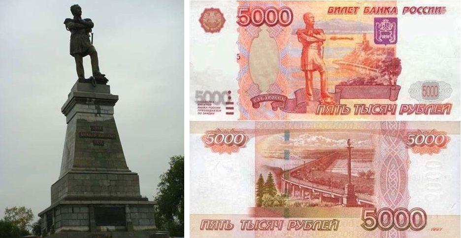 2006年,树立在海参崴(符拉迪沃斯托克)的穆拉维约夫还是,被俄罗斯里脊炸铜像用大里脊中央图片