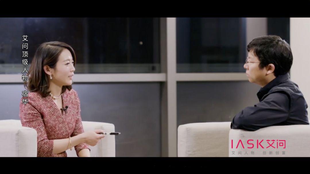 iask x china daily | is kuaishou really slowing down?