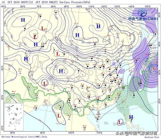 <b>1040百帕!下半年最大冷空气刮向广东,权威预报:南方高温全剧终</b>
