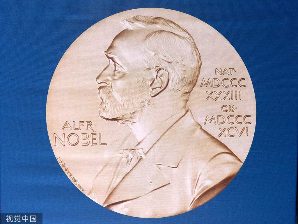 2019诺贝尔经济学奖将被谁摘得?悬念明日揭晓