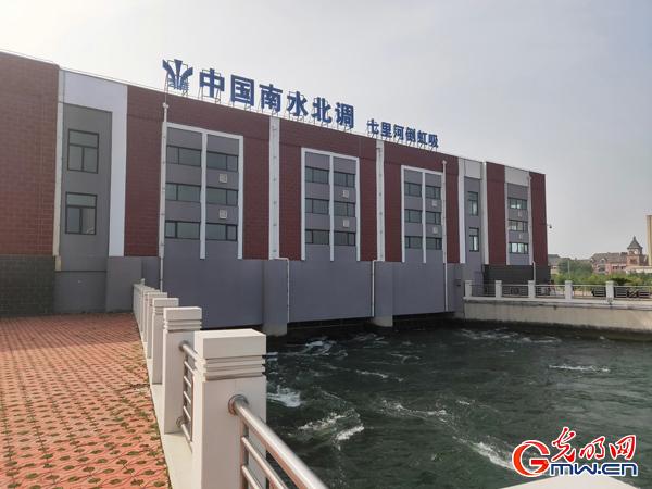 南水进冀总量突破47亿立方米 生态补水12亿立方米