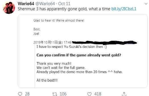 网曝《莎木3》已进厂压盘粉丝称把Demo玩了不下20遍_游戏