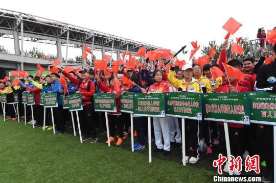 第五届残疾人民间足球争霸赛总决赛开赛