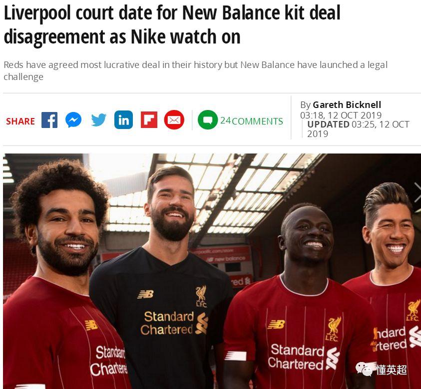 吃官司也要换!利物浦重磅签约达协议,官方声明实锤了