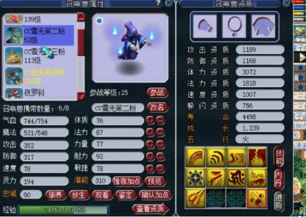 梦幻西游:10技能认证须弥野鬼进击全红,雪无操刀轻而易举!