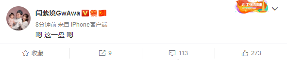 S9:FNC大战CG沦为匹配对局,网友表示SKT跟RNG都认真到要哭了