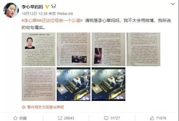http://www.kmshsm.com/tiyuhuodong/25118.html