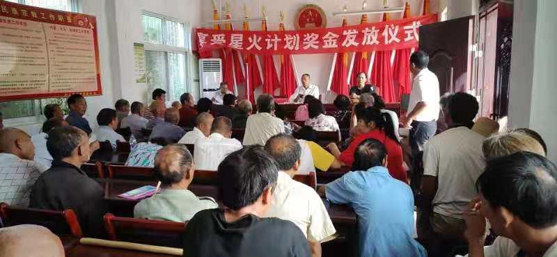 """南召县""""星火计划""""点燃贫困群众致富动力增强""""自我造血""""功能"""