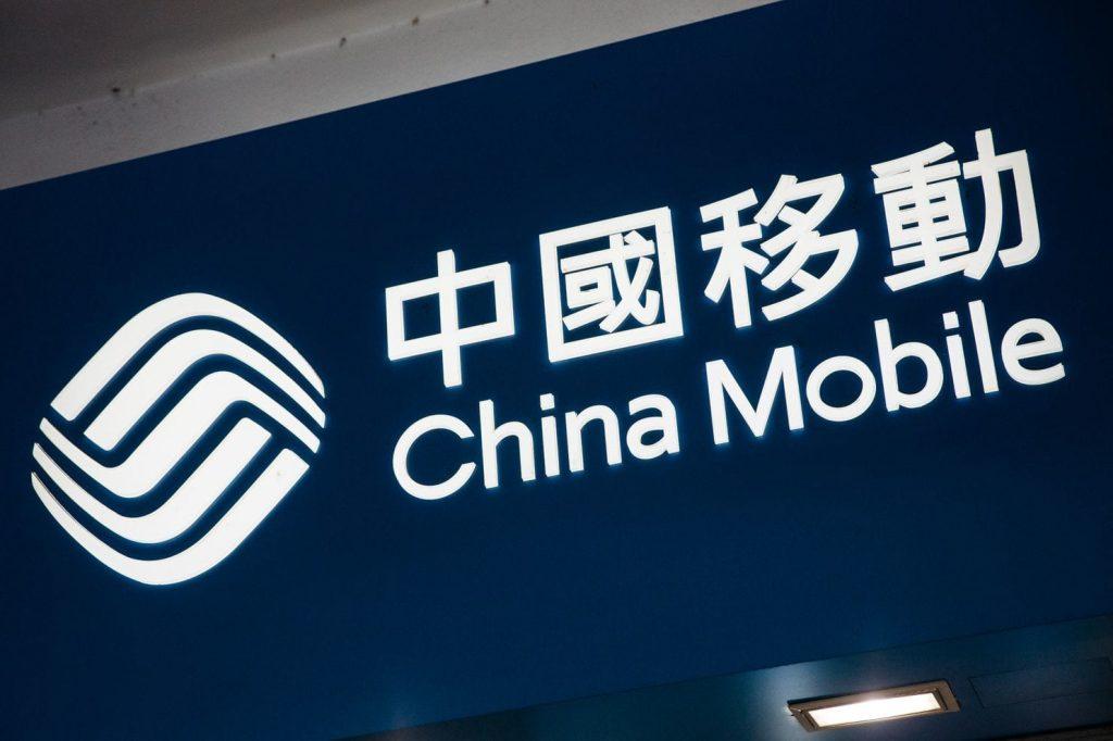 全国范围内三大运营商携号转网将于11月底实现;华为5G折叠屏手机最快10月底国内上市|早8点档