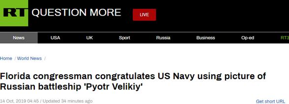乌龙!给美国海军庆生却配了俄军舰图,这位美国议员尴尬了...