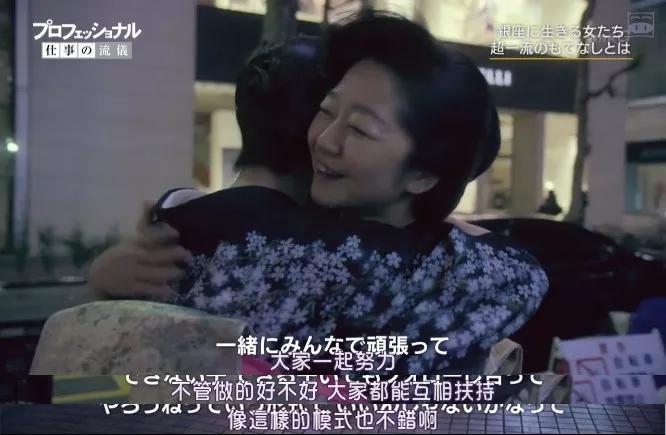 银座妈妈桑_在日本银座陪酒的女公关,到底有多堕落? 【猫眼看人】-凯迪社区