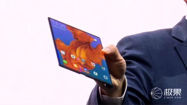 来了!华为MateX折叠屏手机开箱视频流出,改来改去居然变成这样……