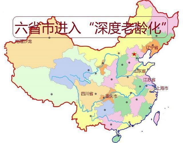 山西人口最多的市_中国人口最多的县级市 县 村