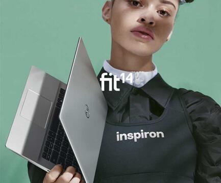 诠释fit精神戴尔灵越5000fit系列潮牌新品登陆国美