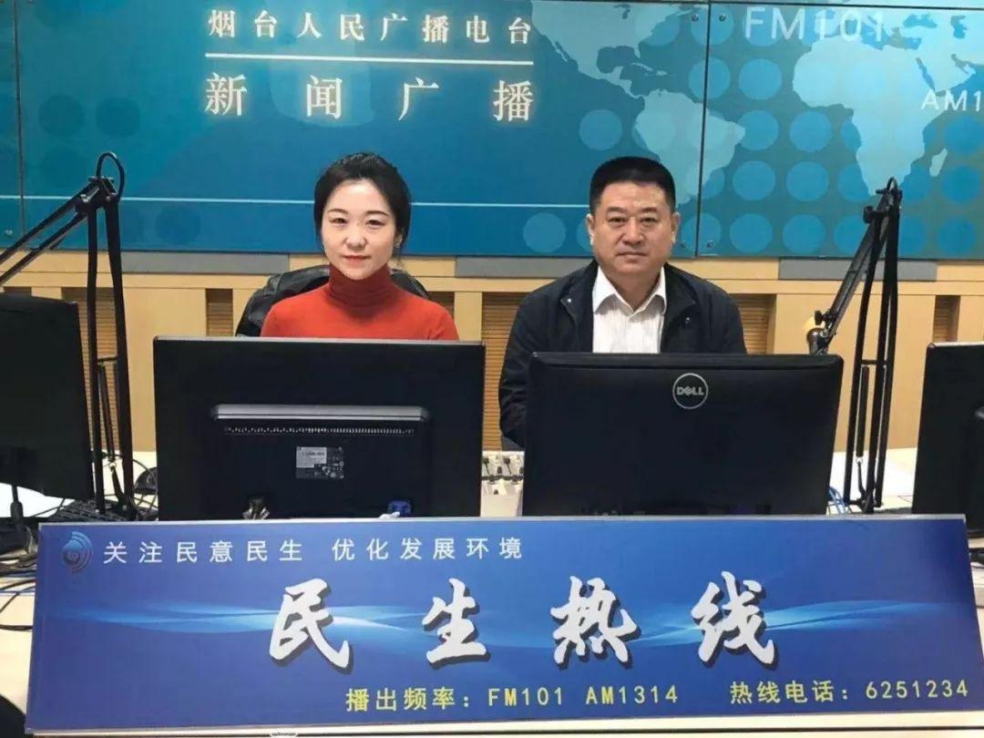 <b>《民生热线》今日上线嘉宾:市交通运输服务中心党委书记、主任栾琪琳</b>