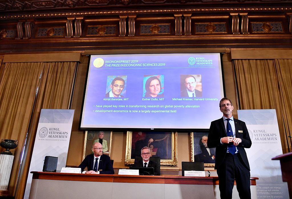 诺贝尔经济学奖7次三人摘奖,46岁迪弗洛改写年纪纪录
