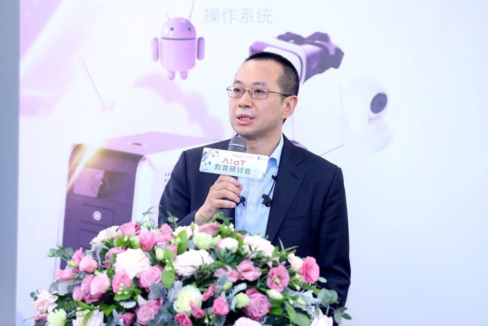 中科创达发布TurboXAIKit教学实验平台助力中国AIoT人才培养