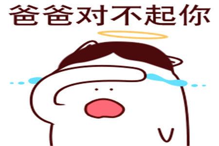 李姐笑话:小时候比较淘气_领导