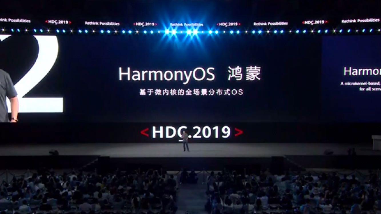 华为鸿蒙操作系统2020年全球份额将达到2%,超越Linux成为第五大系统