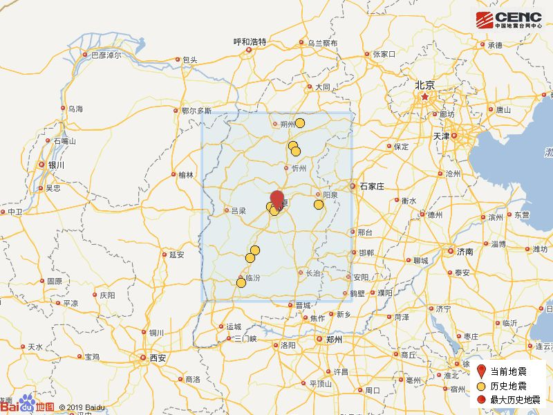 你感到晃了吗?山西清徐发生3.0级地震!