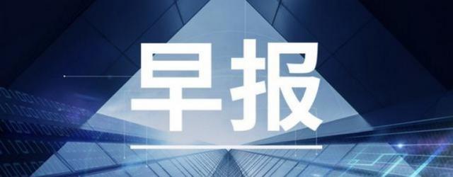 【鲸媒体早报】韦博英语回应关店风波称上海英