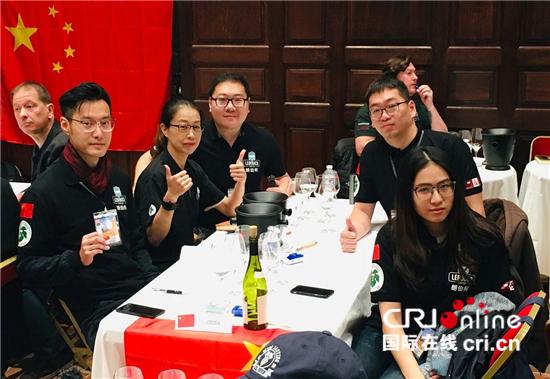 中国队荣获葡萄酒盲品世界锦标赛亚军