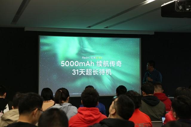 全系18W快充定价699元起,红米8系列发布,创Redmi