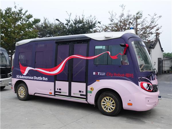 """第六届世界互联网大会倒计时:5G自动微公交在乌镇""""起跑""""_进行"""