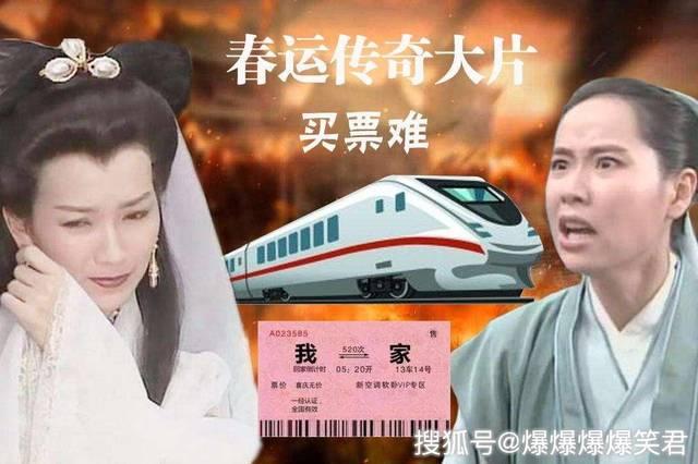 爆笑段子:为什么《新白娘子传奇》要用一个女人来演许仙?