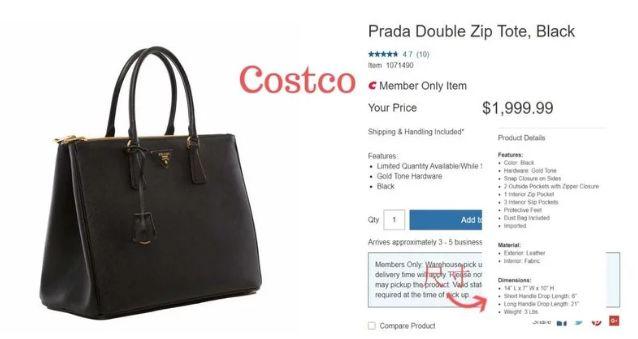 还有这种操作?你一定没见过的Costco 奢侈品最强攻略来了!强推必码!