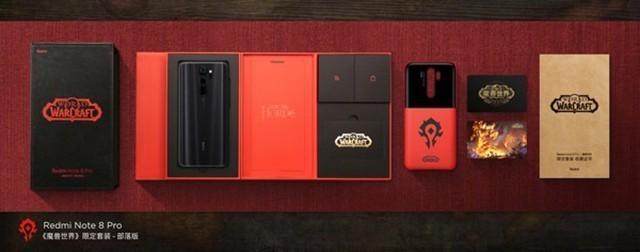 太委屈吉他谱Redmi Note8 Pro魔兽定制版即将开售 限