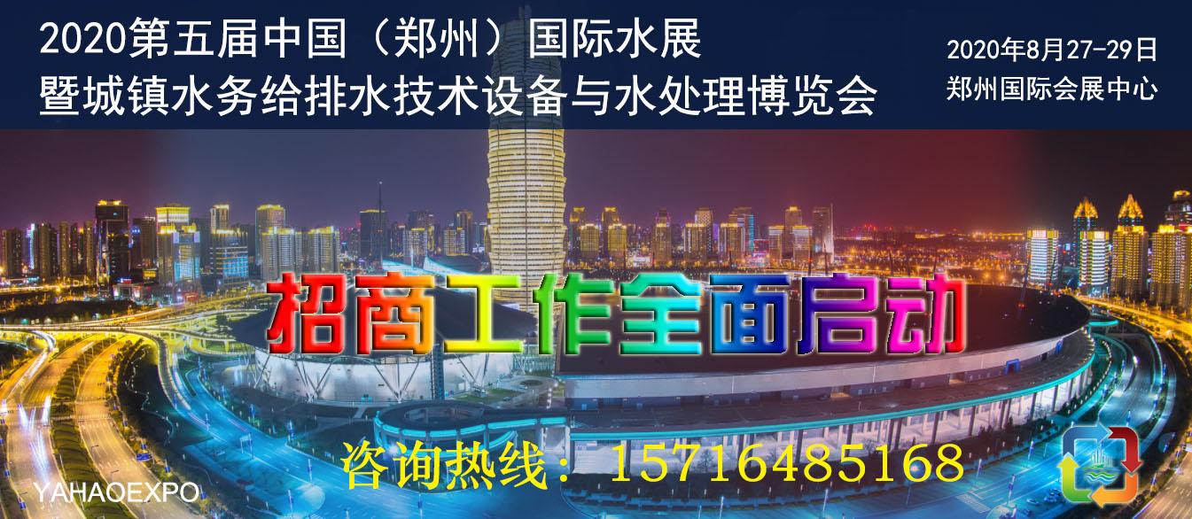 郑洲2017年经济总量_2021年日历图片