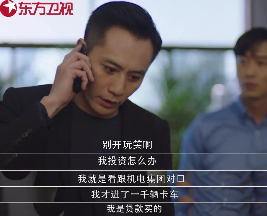 刘烨一夜破产,马伊琍知道后竟是这种反应?!