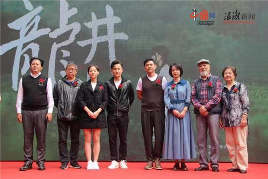 電影《龍井》在杭州西湖龍井村的十八棵御樹下舉行開機儀式