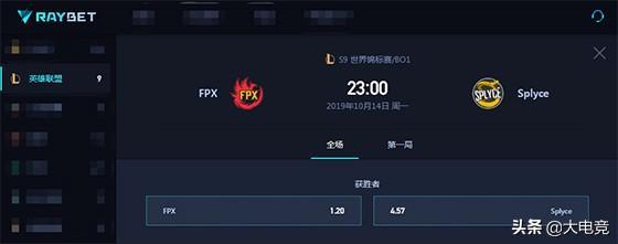 LOL-S9第三日看点:FPX对阵欧洲三号种子SPY,中野联动将左右胜负_比赛