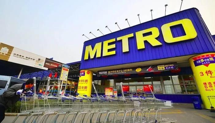 新消费周报:物美收购麦德龙;考拉海购一月签约30个国际品牌