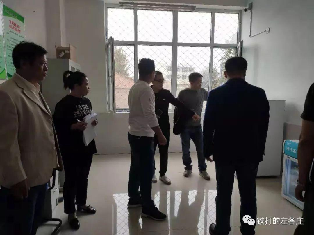 文安县领导 到左各庄镇各小学进行安全检查