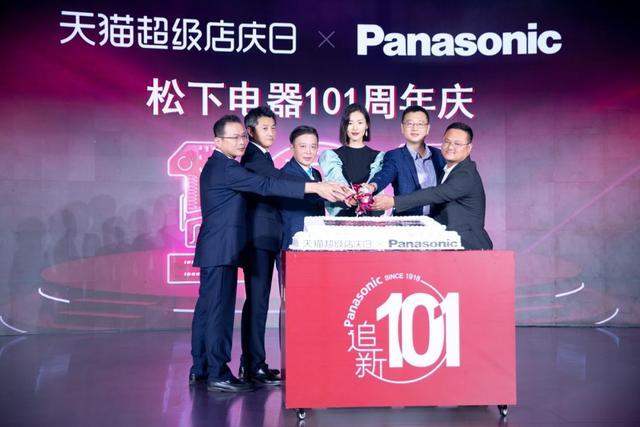 为了追上中国速度,101 岁的松下电器找来了刘雯